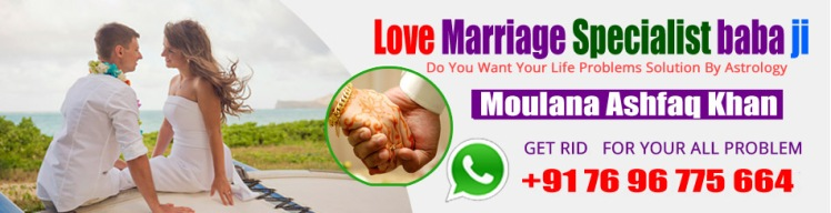 love-marriage-specialist-baba-ji